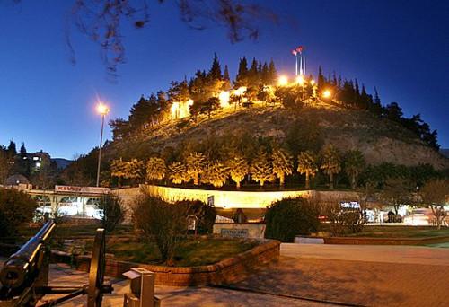Castillo de Kahramanmaras