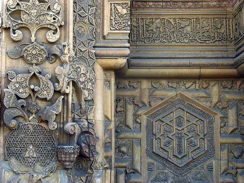 Arquitectura de Divriği, Patrimonio de la Humanidad