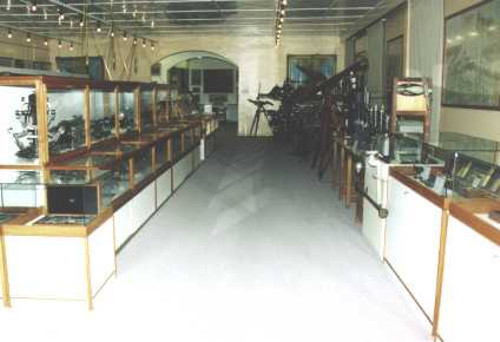 Museo de Cartografia