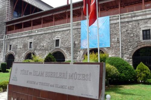 museo de arte turco e islamico